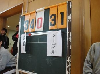 5DSC04789.JPG